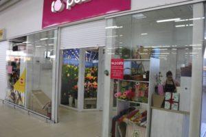 Холодильник для цыетов в торговом центре